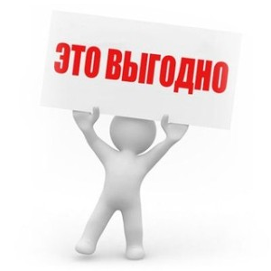 20110411_vigodnii-klub-ot-vigoda_ru--maksimum-vozmojnostei-i-yarkix-udovolstvii-kajdii-den