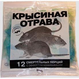 крысин отрава