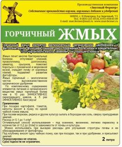 etik-zhmyx-1