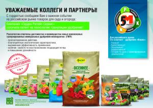 listovka_patent_gmu
